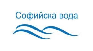 sofiiska-voda-logo2-homepage